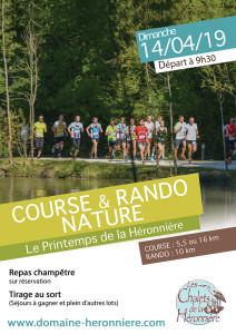 Course nature Chef-Boutonne 79